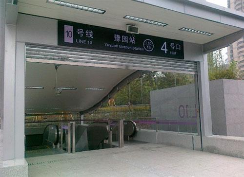 上海地铁豫园站
